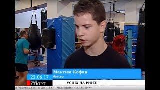 Черкаський боксер потрапив у трійку найсильніших в Азербайджані