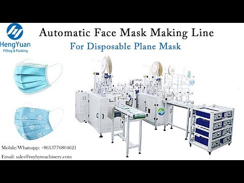 100 Pph Fully Automatic Ear Loop Disposable Surgical Medical Facial Mask Forming Making Machine