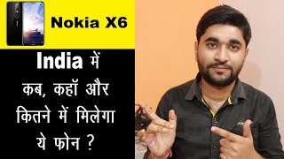 Sale, Price and Launch Details of Nokia X6 in India (In Hindi)