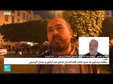 المغرب: الصحافي سليمان الريسوني -على شفا الموت- بحسب عائلته  - نشر قبل 9 ساعة