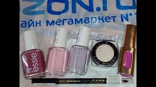 Заказ в Ozon.ru (лаки Essie, Лореаль, Буржуа)