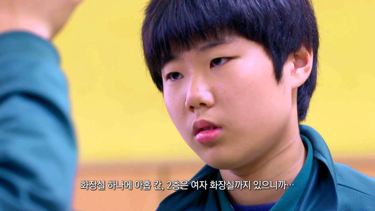 세계가 주목하는 PBL교육, 한국은 가능할까요 ?