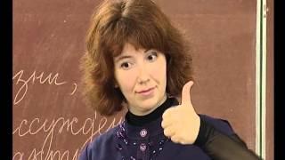 Галиева А. И.  Урок - подготовка к сочинению