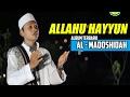 allahu hayyun - al maqoshida album sholawat terbaru - media record