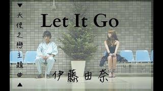 電影《天使之戀》主題曲是由網路小說改編的電影大家可以去看看哦:)) 背...