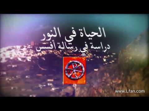 02 ما هو السر في تميز الموقع الجغرافي لمدينة أفسس؟
