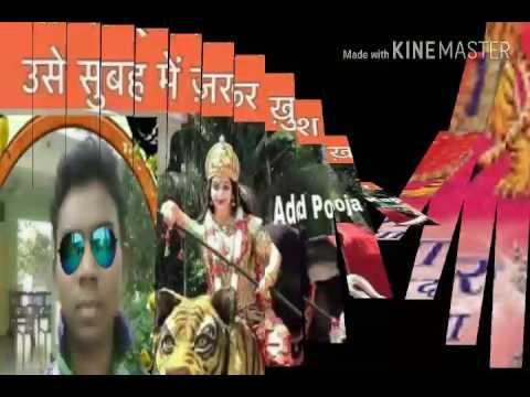 maa sherawali remix by dj  golu maurya DJ vijay Nevada jaunpur
