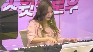 피아노 커버  - 피아노  치는 크리에이터 스윗플로우 …