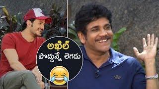 Akkineni Nagarjuna Making Hilarious Fun About Akhil Akkineni | Hello | TFPC