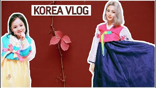 Моя корейская свекровь и новый год в Корее/ KOREA VLOG/