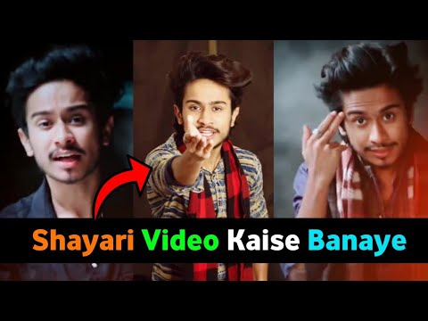 How To Make Tik Tok Shayari Video || Shayari Video Kaise Banae Khud Ki