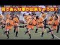 【海外の反応】京都橘高校のマーチングバンドが米ディズ�