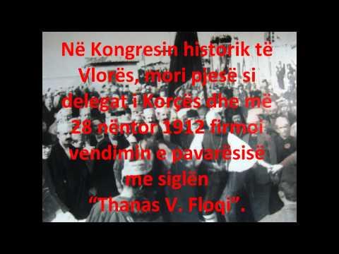 Grupi LIRA i Korces - O trima luftetare _ kenge patriotike nga Thanas Floqi