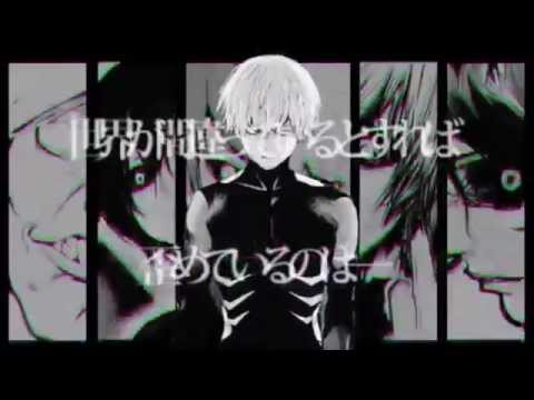 Tokyo Ghoul amv - Warriors