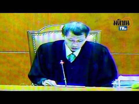 ศาลปกครอง อ่านคำพิพากษา คดี ลิขสิทธิ์ ฟุตบอลโลก ระหว่าง RS และ กสทช  11 06 57