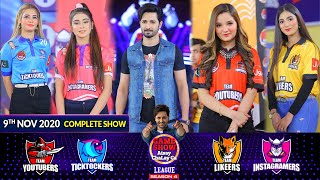 Game Show Aisay Chalay Ga League Season 4 | Danish Taimoor | 9th November 2020 | Complete Show