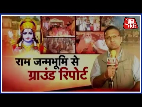 Aaj Tak's Exclusive Ground Report On Ram Mandir-Babri Masjid Dispute From Ayodhya