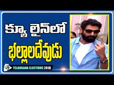 ఓటు వేసిన భల్లాలదేవ   Rana Daggubati Casts his Vote   #TelanaganaElections   NTV