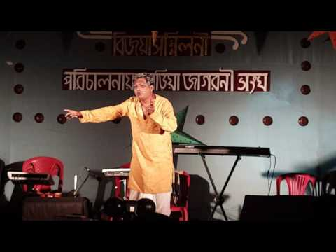 briddhashram - Awesome Rendition by a Performer