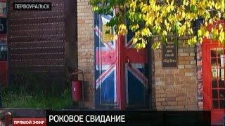 �������� ���� «Мисс Первоуральск» жестоко избили в местном клубе ������