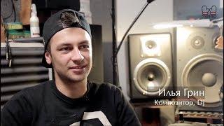 Смотреть видео Ilya Grin в программе