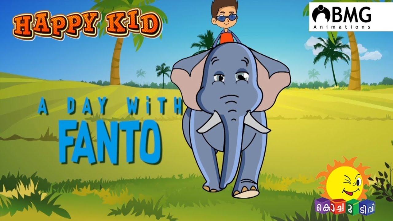 Happy Kid | A Day with Fanto| Episode 150 | Kochu TV ...