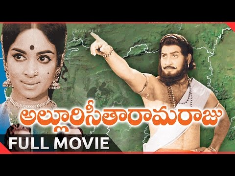 Alluri Seetharama Raju Telugu Full Length...
