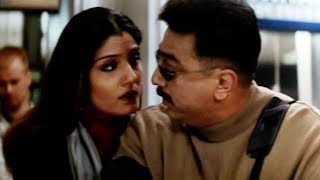 Repeat youtube video Abhay Songs - Kannulalo Merupu - Kamalhasan, Raveena Tandon