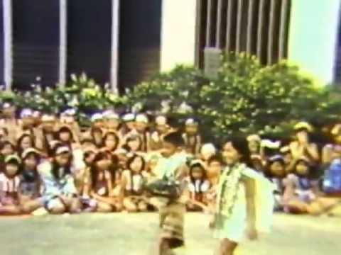 May Day Program in Hawaii 1968 - Ewa Beach Elementary