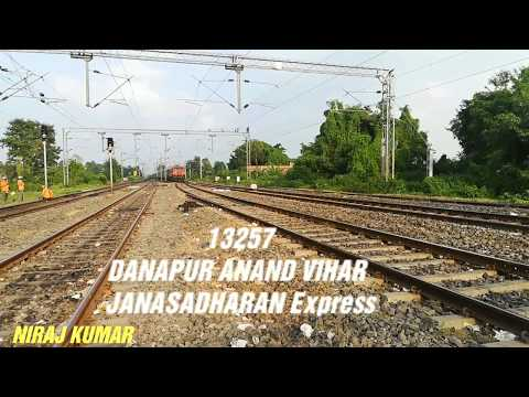 13257 | DANAPUR-ANAND VIHAR JANASADHARAN EXPRESS | ICF RAKE | AT CHAUSA | INDIAN RAILWAY |