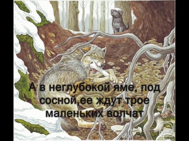 Изображение предпросмотра прочтения – «учащиеся 3 класса» представляет буктрейлер кпроизведению «Белолобый» А.П.Чехова