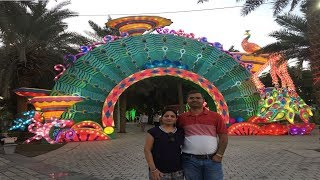 Dubai Garden Glow & Dinosaur Park