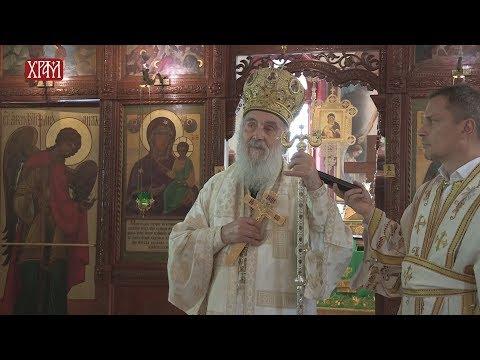 Беседа Патријарха на духовски понедељак