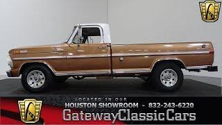 1972 Ford F 250 Gateway Classic Cars #904 Houston Showroom