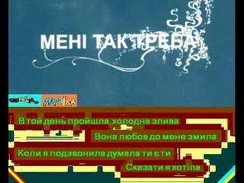 Клип Лама - Не Сліди