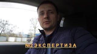 видео Спор страховая компания