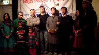 আমার সোনার বাংলা - Amar Shonar Bangla on Bijoy Dibosh by Bangladesh community Germany Hamburg