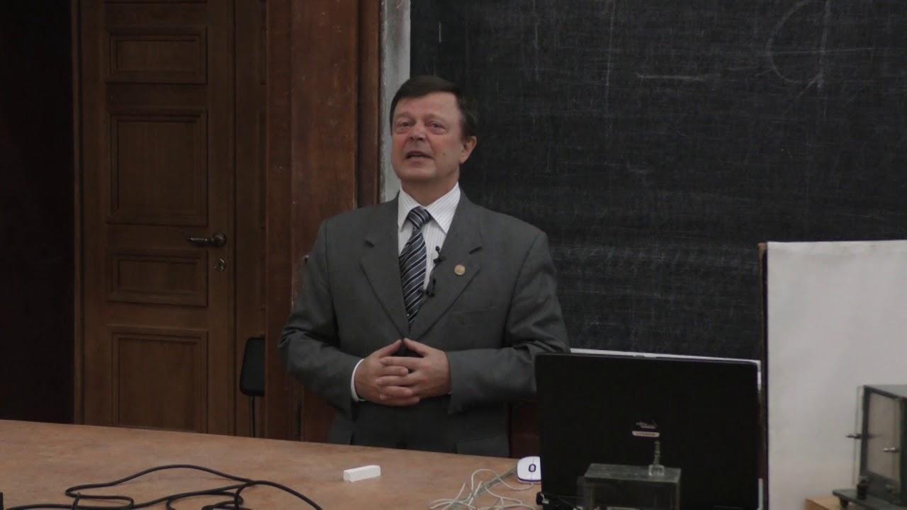Поляков П. А. - Электромагнетизм - Электромагнитные взаимодействия. Электростатика