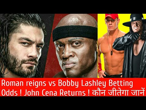 John Cena Returns ! Roman reigns vs Bobby Lashley betting Winner WWE Raw 23rd July 2018 highlights
