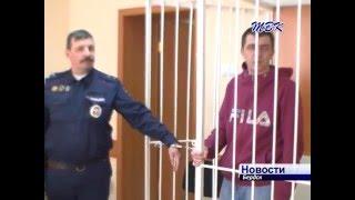 В бердском городском суде убийца тещи Евгений Захаренко попросил прощения у бывшей супруги
