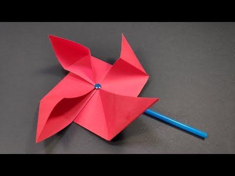 Paper Windmill.