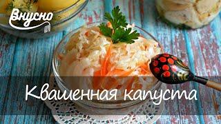 Лучшие рецепты квашенной капусты Готовим Вкусно 360