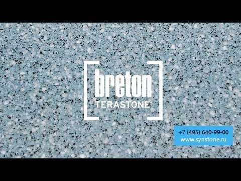 Технология производства кварцевого камня. Breton.