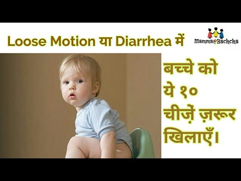 Top 10 Food to avoid Loose motion in babies