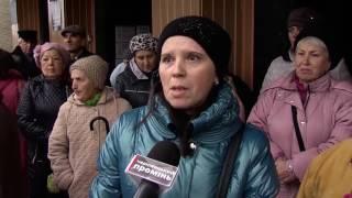 Чернівчани пікетували відділ поліції через справу про виселення родини Гумайло(, 2016-10-26T17:40:04.000Z)