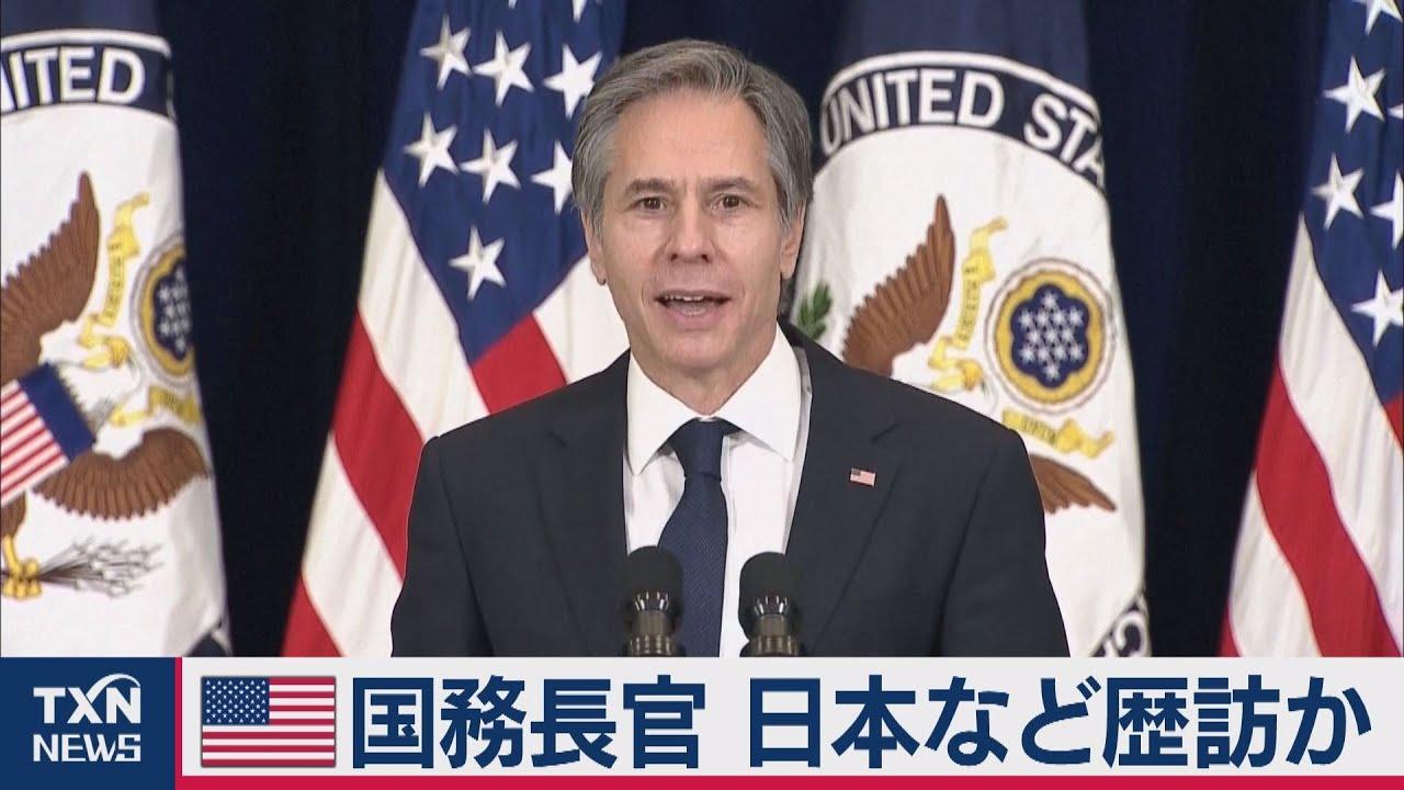 長官 アメリカ 国務