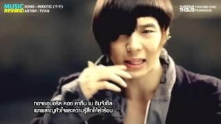 Video [THAISUB]TVXQ! - MIROTIC download MP3, 3GP, MP4, WEBM, AVI, FLV Maret 2018