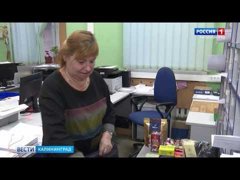 «Почта России» развивает удобные сервисы для жителей Калининградской области