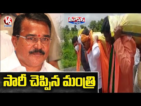 Minister Niranjan Reddy Clarifies About Made Comments On Unemployment Youth   V6 Teenmaar News