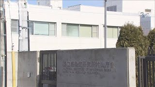 国内2人目の感染者 武漢で発熱 来日後に肺炎診断(20/01/24)